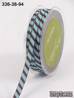 Лента GROSGRAIN /DIAGONAL STRIPES, цвет BROWN/BLUE, ширина 9,5мм, длина 90см
