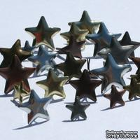 Набор брадсов Eyelet Outlet - Anodized Star Brads - Звезды металлик, 30 штук