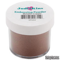 Пудра для эмбоссинга Judikins Embossing Powders - Metallic Copper - ScrapUA.com
