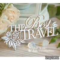 "Чипборд ScrapBox - Надпись ""The Best Travel"" с цветами Hi-358"
