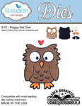 Ножи от Elizabeth Craft Designs - Poppy the Owl - ScrapUA.com