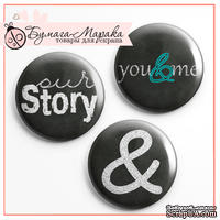 Скрап-значки (фишки) от Бумага Марака - You&Me