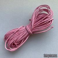 Вощеный шнур, розовый, 1 мм, 5 метров