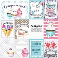Карточки Candy shop (укр.), ТМ Фабрика Декору