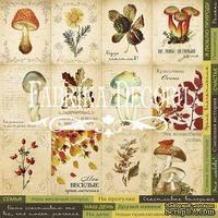 Карточки Botany autumn (рус.), ТМ Фабрика Декору