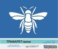 "Трафарет мини ""Пчела"" от TM EK, 7 х 5 см, толщина пленки 200 гр/м"