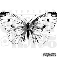 """Прозрачный фотополимерный штамп для скрапбукинга от ПСК """"Бабочка-капустница средняя"""""""