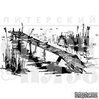 """Акриловые штампы дизайна Елены Виноградовой """"Мостки"""""""