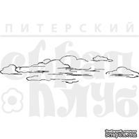 """Акриловые штампы дизайна Елены Виноградовой """"Облака"""""""