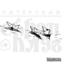 """Акриловые штампы дизайна Елены Виноградовой """"Бумажные кораблики"""""""