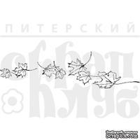 """Акриловые штампы дизайна Елены Виноградовой """"Листья летят"""""""