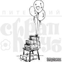 """Акриловый штамп """"Подарки с шариками"""""""