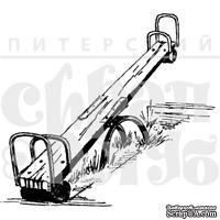 """Акриловый штамп """"Качели-перекладина"""""""