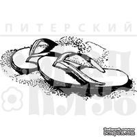 """Акриловый штамп """"Шлепанцы"""""""