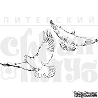"""Акриловые штампы дизайна Елены Виноградовой """"Голуби в полете"""""""