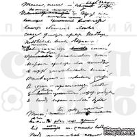 """Акриловые штампы дизайна Елены Виноградовой """"Черновик"""""""