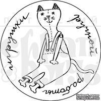 Акриловый штамп ''Игрушки ручной работы с котом''