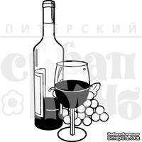 Штамп от Питерского скрапклуба - Вино