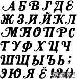 Акриловый штамп ''Кантри вестерн  7мм''