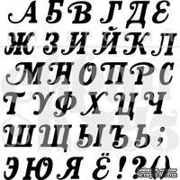 Акриловый штамп ''Кантри вестерн  1 см''