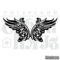 Штамп от Питерского Скрапклуба - Стимпанк. Крылья, 6.5х3 см