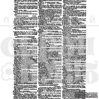 Акриловый штамп ''Словарь''