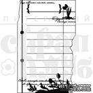 Акриловый штамп ''Журналинг весенний (календарь)''