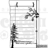 Акриловый штамп ''Журналинг зимний (календарь)''