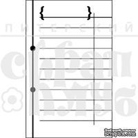 Штамп от Питерского Скрапклуба - Журналинг-Блокнот  (Календарь)