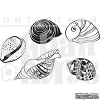 Штамп от Питерского Скрапклуба - Набор Ракушек (Море)