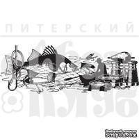 Штамп от Питерского Скрапклуба - Бордюр  Увидел, Поймал (Мужской Клуб)