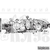 Штамп от Питерского Скрапклуба - Бордюр Всегда В Делах (Мужской Клуб)