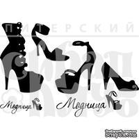 Штамп от Питерского Скрапклуба - Модница