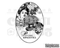 Штамп от Питерского скрапклуба - Роковая Красотка (Женский Клуб)
