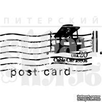 Акриловый штамп ''Почтовая карта''