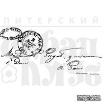 Акриловый штамп ''Оттиски и подпись''