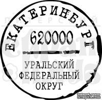 Штамп от Питерского Скрапклуба - Екатеринбург