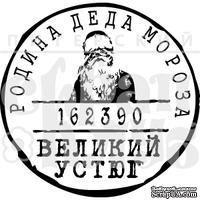 Штамп от Питерского Скрапклуба - Родина Деда Мороза