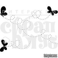Штамп от Питерского Скрапклуба - Набор Бабочек (Природа)