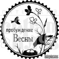 Штамп от Питерского Скрапклуба - Пробуждение Весны