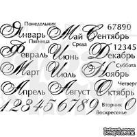 Акриловый штамп ''Календарь (набор)''