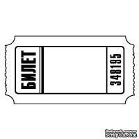 Штамп от Питерского Скрапклуба - Счастливый Билет