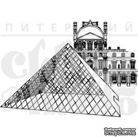 Штамп от Питерского Скрапклуба - Франция. Лувр, 7х5 см