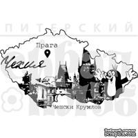 Штамп от Питерского Скрапклуба - Чехия, 8х4.7 см