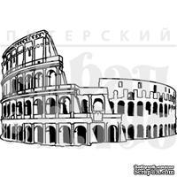 Штамп от Питерского Скрапклуба - Италия. Коллизей, 5.5х3.7 см