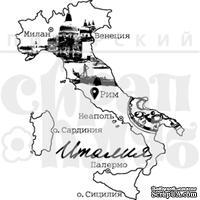 Штамп от Питерского Скрапклуба - Италия, 6.8х8 см