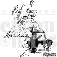 Штамп от Питерского Скрапклуба - Англия, 6.8х8 см