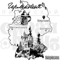 Штамп от Питерского Скрапклуба - Германия, 5.9х8 см