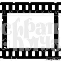Акриловый штамп ''Кинопленка''