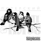 Штамп от Питерского Скрапклуба - Птицы На Ветке